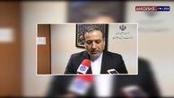 واکنش عباس عراقچی به لغو میزبانی باشگاههای ایران