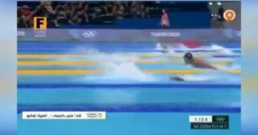 رکورد شکنی بی نظیر شناگر ایران در المپیک