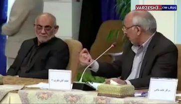فیلم؛اعتراض به حذف فردوسیپور در حضور رئیسجمهور
